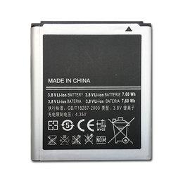 佰汇好验钞机专用锂电池 原厂原装  请勿乱拍