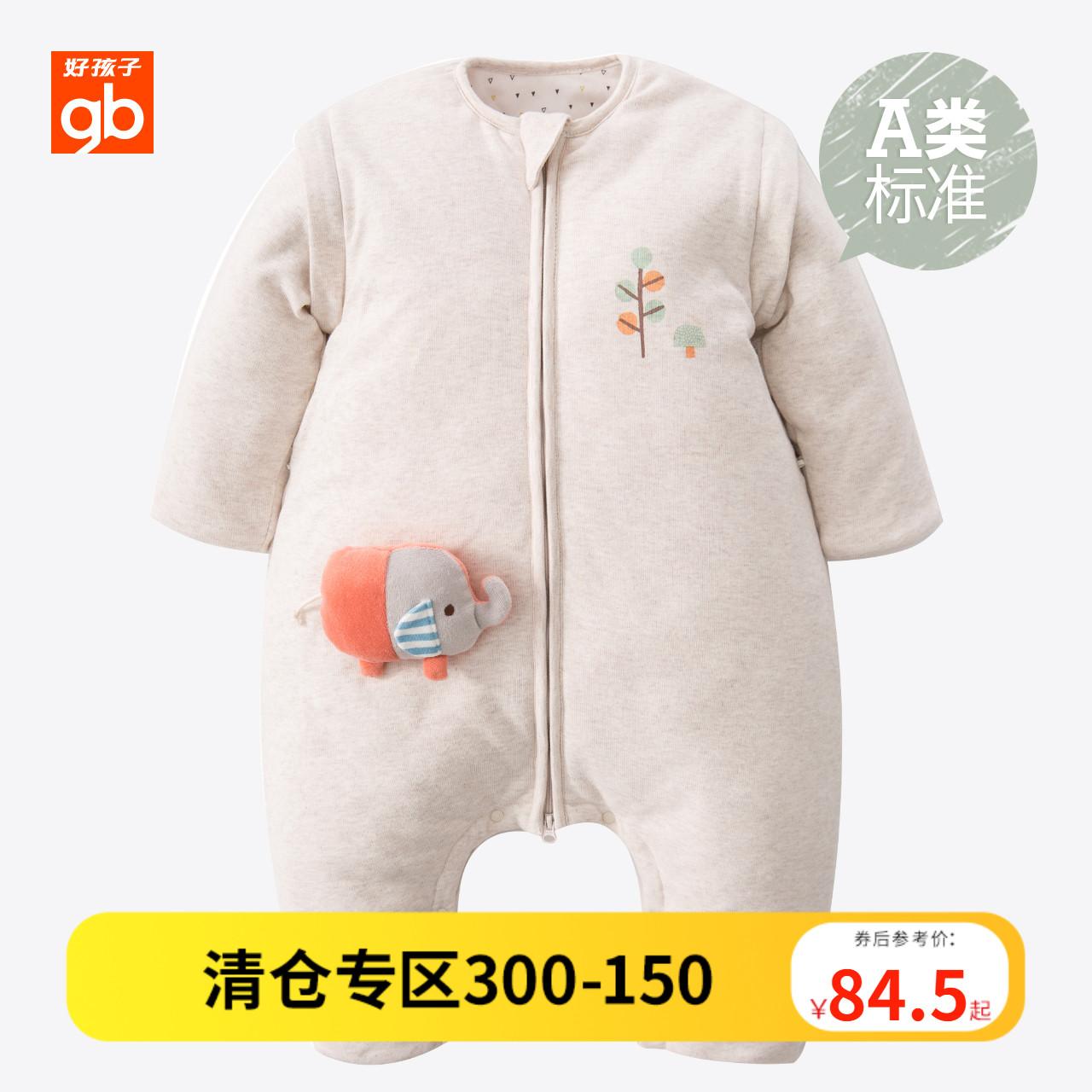 好孩子新款婴儿睡袋款男女宝宝分腿睡袋新生儿睡袋防踢被