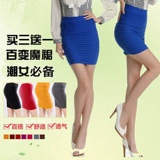Elastic half-length waist and ultra-short one-step hip tight-fitting wife professional Qi fart skirt 9 to 10 skirt