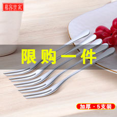 Murong family fruit fork stainless steel fruit dessert fork creative small fork home 5 Pack