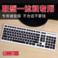 Lenovo one machine keyboard protective film desktop computer keyboard cover kb4721 film k5819 dust cover
