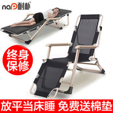 Resistant folding chair lunch break siesta chair office bed chair lazy portable beach home multi-function