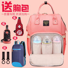 Mom bag multi-function large capacity backpack female high school student bag casual Korean version of the tide mother package travel
