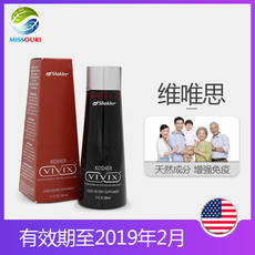 American-made Shaklee official website genuine VIVIX Weiweisi Jewish certification resveratrol white box red box capsule
