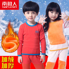 Antarctic children's wear children's thermal underwear set winter autumn clothes long pants plus velvet thickening boys and girls baby treasure
