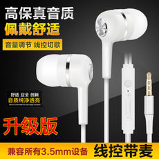 GESE / Geshe headphones in-ear oppo Huawei millet vivox9 Apple earphones boys and girls phone universal