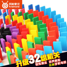 Domino Children's Puzzle Adult Intelligence Toys Boys and Girls Students Competition Wooden Building Blocks 1000 Pieces
