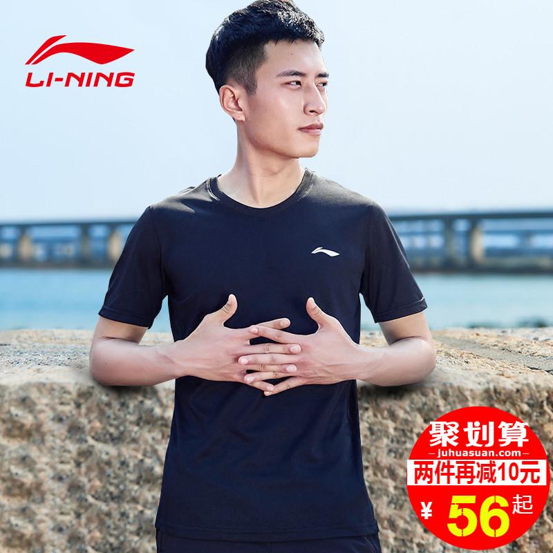 李宁短袖T恤男2018夏季半袖男装宽松汗衫中国透气圆领速干运动衣