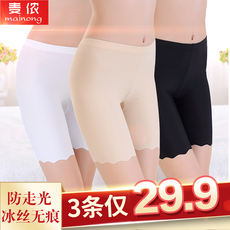 Ice silk safety pants anti-going ladies summer thin section seamless underwear large size three or five points bottoming shorts 3 loaded