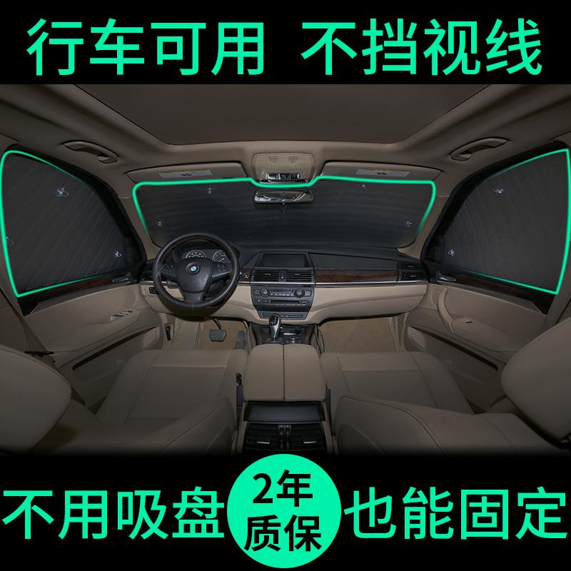 汽车遮阳板车用遮阳档车窗遮阳帘挡阳板前挡遮光帘防晒隔热遮阳挡