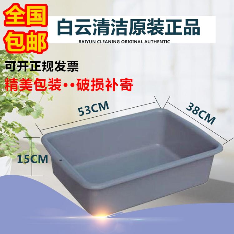 白云餐车收集盆塑料收餐盆长方形餐具下栏盆收纳盆碗碟残渣盆包邮