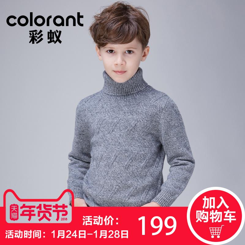 彩蚁100%羊毛童装儿童中大童羊毛衫男童毛衣高领加厚长袖针织衫