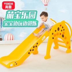 滑梯儿童室内家用组合加厚宝宝滑滑梯户外小孩玩具幼儿园长颈鹿