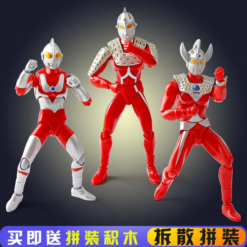 奥特曼正版儿童套装act多关节可动宇宙咸蛋超人赛文泰罗玩具礼物