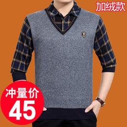 秋季中年男子40岁加绒加厚保暖t恤nan长袖假两件tx体血有带衬衣领