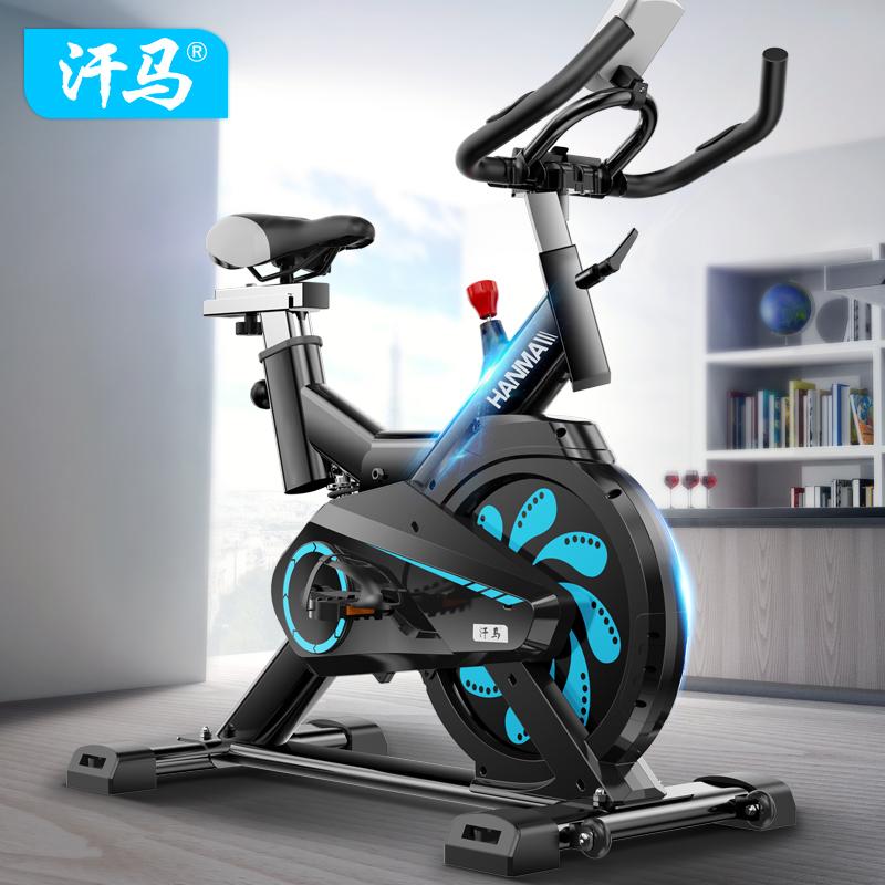 汗马动感单车超静音家用室内健身车房器材减肥脚踏运动磁控自行车