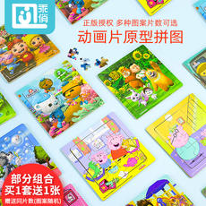乖Qiao children's puzzle baby early education intellectual strength 2-3-4-5-6 years old 7 kindergarten boys and girls building wooden toys