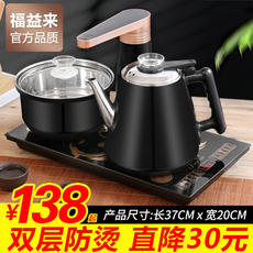Fully automatic kettle electric kettle set household pumping type self-absorbing bubble tea set induction cooker tea set