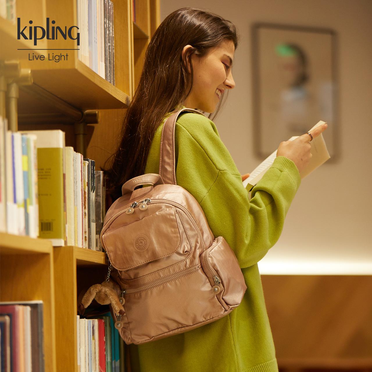 Kipling凯浦林官网包女2019新款休闲时尚双肩包书包布包|MATTA