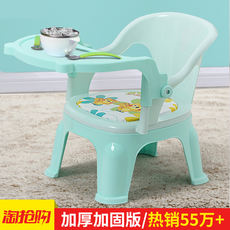 Baby eating chair child chair seat plastic chair called chair chair dining table cartoon small chair bench