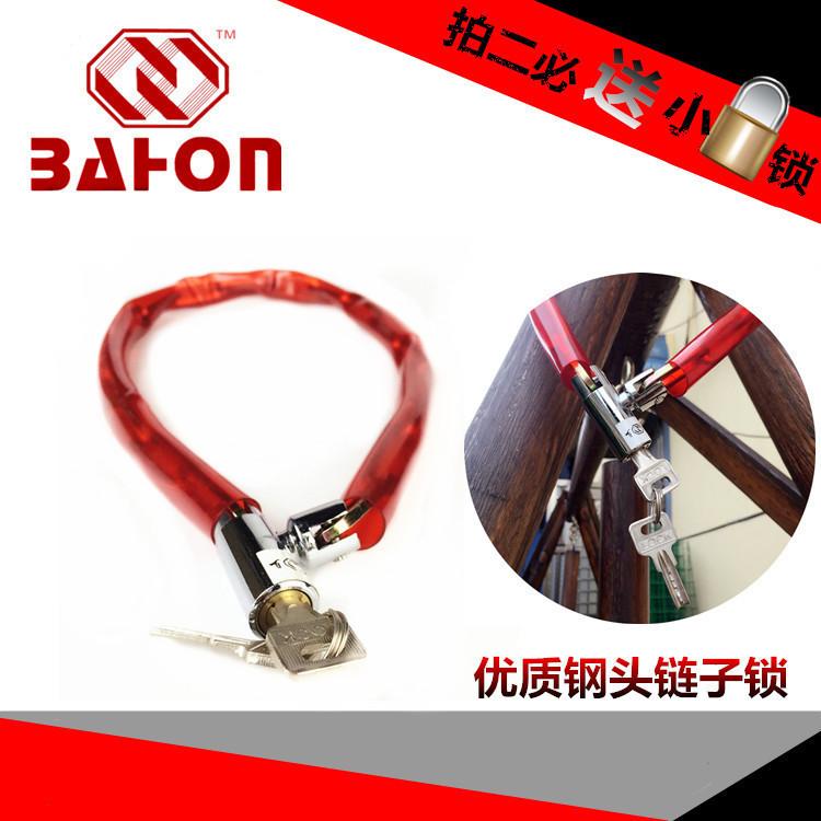 环形锁具家用长锁自行车锁防盗链子锁通用电动车锁铁链大门链条锁