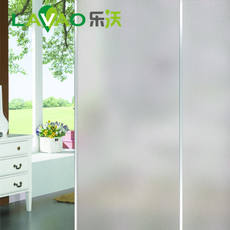 Adhesive Glass Sticker Opacity Frosted Glass Foil Toilet Shading Bedroom Bathroom Window Stickers