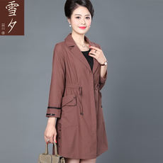 Mom spring and autumn windbreaker jacket long section 40-50 middle-aged and elderly women spring casual loose coat thin