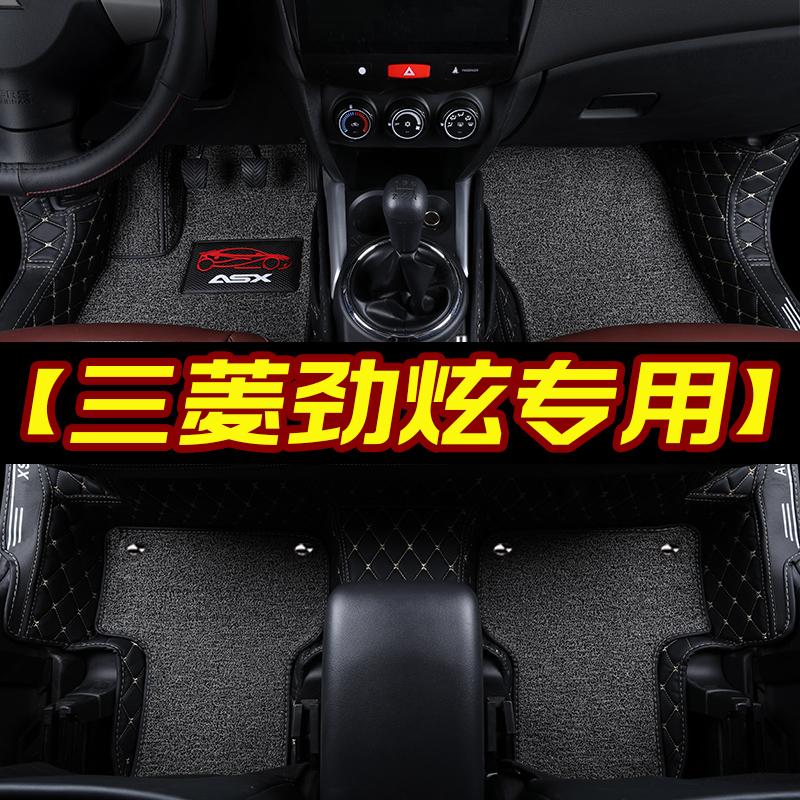 广汽三菱劲炫脚垫劲炫asx全包围专用汽车脚垫新劲炫脚垫改装用品