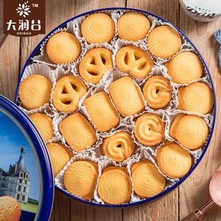 大润谷曲奇饼干铁盒908g*2 好吃新年零食大礼包散装年货批发整箱