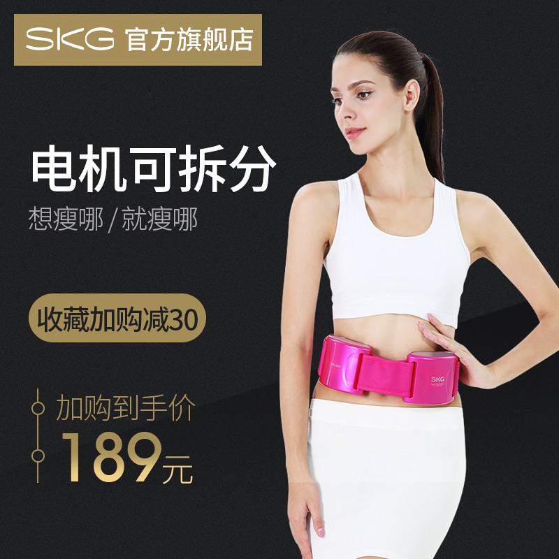 SKG甩脂机燃脂仪器塑身腰带  瘦肚子仪器抖抖机减肚子懒人塑身机