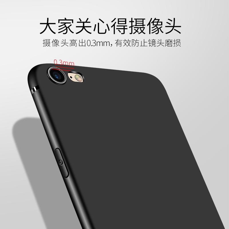 苹果6splus手机壳iPhone6保护套6/7/8/plus硅胶6s软壳六全包边7磨砂新款透明超薄防摔男女款P个性创意简约