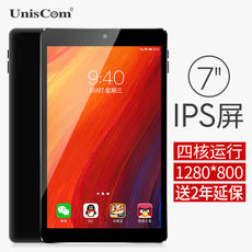 Uniscom/紫光电子 mz82 32GB WIFI 7 inch tablet learning machine HD Android