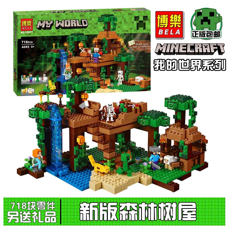 博乐10471兼容乐高我的世界系列丛林树屋21125拼装积木玩具房子图片