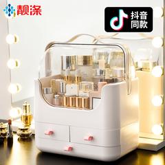 化妆品收纳盒桌面整理口红护肤化妆刷筒家用面膜网红梳妆台置物架