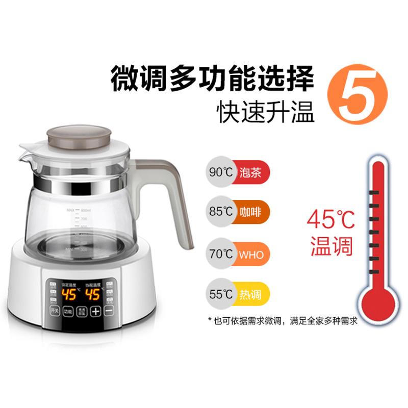 开优米宝宝恒温调奶器玻璃水壶婴儿智能冲奶机泡奶粉机自动暖奶器