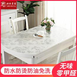 水晶板透明桌垫pvc软玻璃椭圆形桌布防水防烫防油免洗餐桌布批发