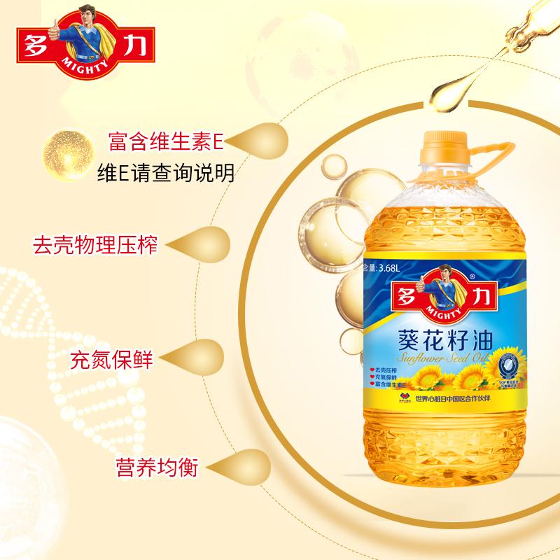 多力葵花籽油3.68L*2瓶 物理压榨植物油食用油桶装家用 送礼团购