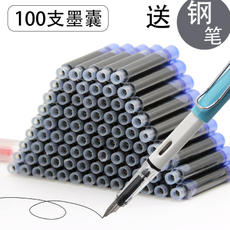 100 pen ink sac ink bile pure blue ink blue black pupils with ink sac 3.4mm universal replaceable boys and girls beginners children's posture training pen core set