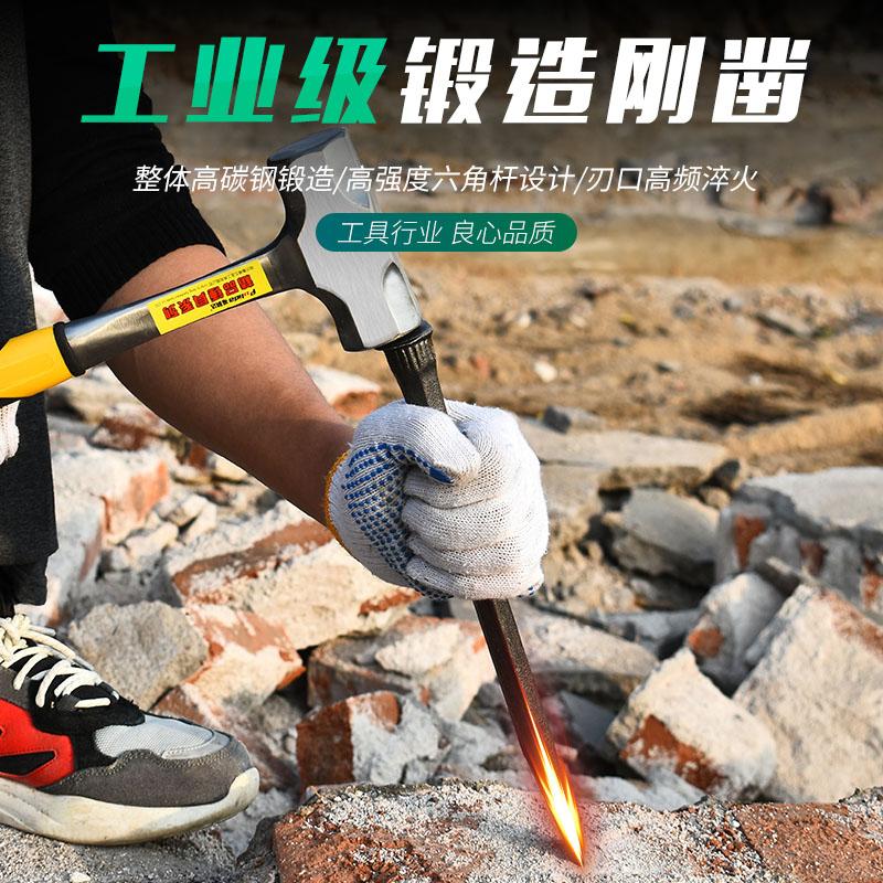 水泥凿子石工破石头工具扁头扁平石工石匠钢凿钳工劈石器铁凿錾子