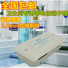 Copper strip thickening TD28 equipotential bonding terminal box lightning protection bathroom leb isotonic box Dong Yu