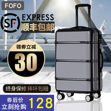 FOFO suitcase male 20 inch trolley case female 24 inch suitcase universal wheel 28 inch student password boarding box