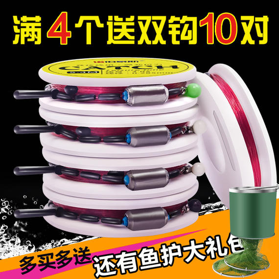 Tied up the finished line group Taiwan fishing fishing hook fishing line set main line sub-line good pull a full set of fishing gear