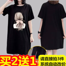 2018 summer fat MM large size women's Korean version of the thin loose cartoon long section short-sleeved T-shirt dress 200 kg