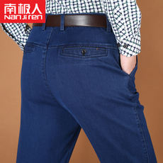 Antarctic men's middle-aged jeans high waist business denim men's trousers straight loose daddy plus velvet jeans
