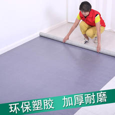 Floor leather cement floor thick wear-resistant floor stickers ins net red pvc floor mat self-adhesive waterproof plastic carpet