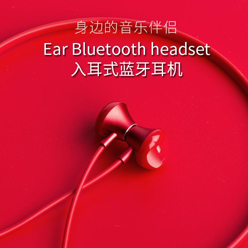 无线蓝牙耳机平头适用苹果XR半入耳式xs max运动 Rog游戏跑步专用