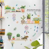 卧室植物盆栽墙贴画温馨创意客厅房间装饰品床头背景墙壁贴纸自粘