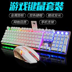 英雄联盟电脑键盘鼠标套装游戏 有线机械手感炫光七彩 家用台式机