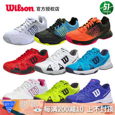 Genuine Wilson Weir wins children's tennis shoes youth summer men and women professional sports shoes comfortable wearable