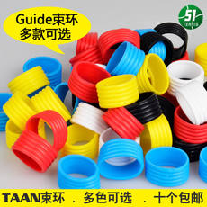 GUIDE TAAN tennis racket small beam ring fixed plastic plastic ring ring handle accessories ten bags